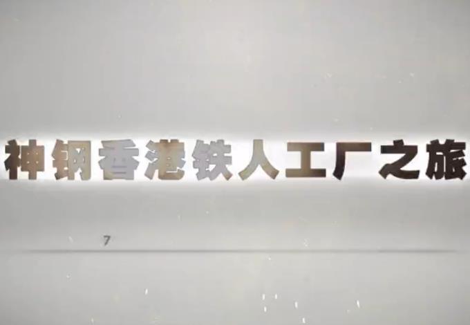 神钢赞助2013金堂铁人三项赛