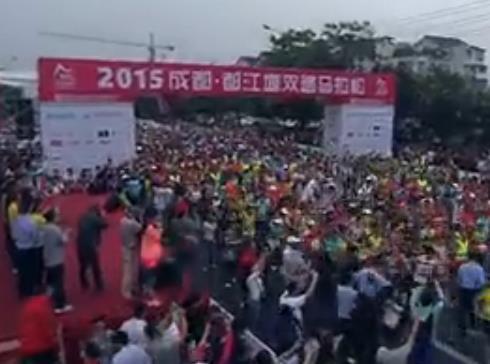 都江堰双遗马拉松官方形象片