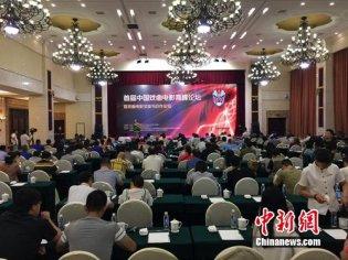 200名专家学者齐聚浙江象山 共探中国戏曲电影发