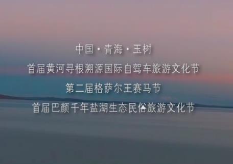 中国GD女子车队黄河寻根溯源玉树行震撼来袭,明
